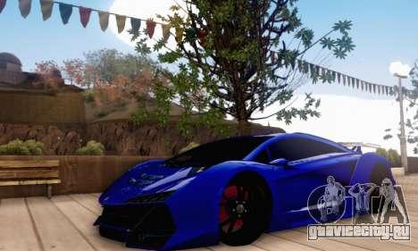 Pegassi Zentorno GTA 5 v2 для GTA San Andreas вид слева