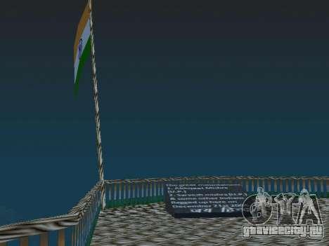 Индийский флаг на горе Chilliad для GTA San Andreas