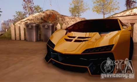 Pegassi Zentorno GTA 5 v2 для GTA San Andreas вид сзади