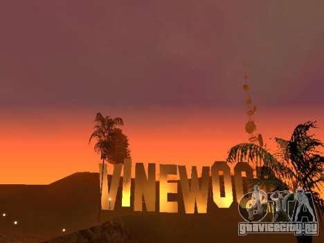Beta Timecyc для GTA San Andreas второй скриншот
