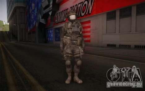 U.S. Secret Service Operative для GTA San Andreas