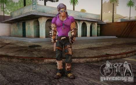 Grandma Flexington из Borderlands 2 для GTA San Andreas