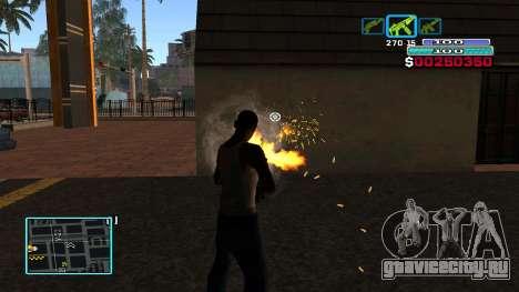 C-HUD Hast для GTA San Andreas четвёртый скриншот