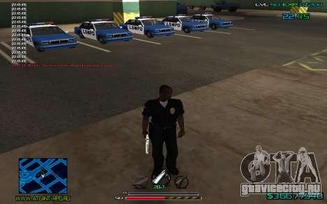 C-HUD by CONVERSION для GTA San Andreas