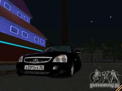 Lada 2170 Priora для GTA San Andreas салон