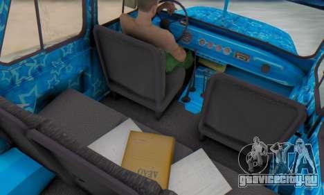 UAZ 469 Blue Star для GTA San Andreas вид изнутри