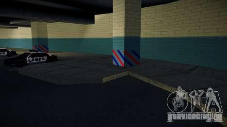 Новый гараж LSPD для GTA San Andreas третий скриншот