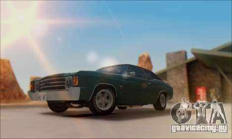 Chevrolet Chevelle SS 454 1971 для GTA San Andreas
