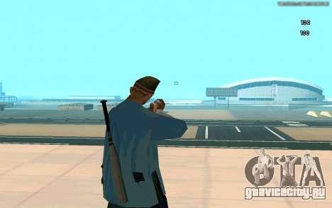 Вечный прицел для GTA San Andreas третий скриншот