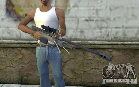 Sniper Rifle from Halo 3 для GTA San Andreas третий скриншот