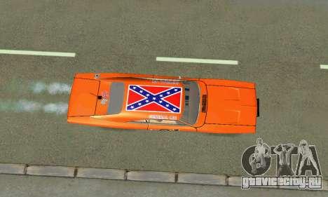 Dodge Charger General lee для GTA San Andreas вид изнутри