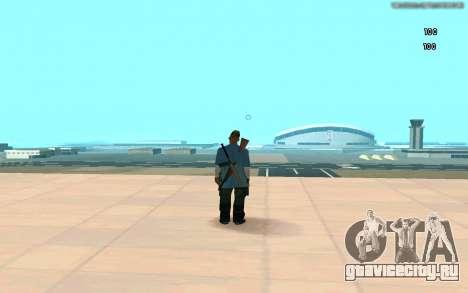 Вечный прицел для GTA San Andreas