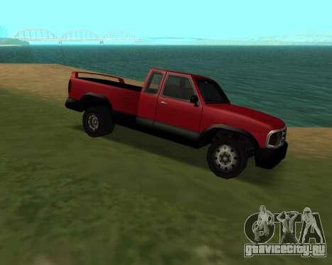 Новый Pickup для GTA San Andreas вид сзади слева