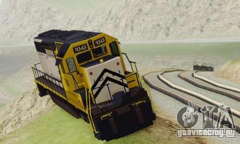 GTA V Trem 2 для GTA San Andreas вид сзади слева