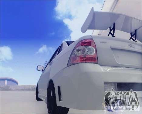 Lada 2170 Priora Tuneable для GTA San Andreas вид снизу