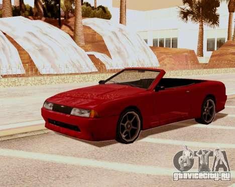 Elegy Кабриолет для GTA San Andreas