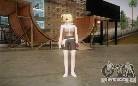 Lucy Heartfilia для GTA San Andreas