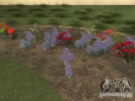 Trixie для GTA San Andreas пятый скриншот