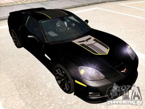Chevrolet Corvette Grand Sport для GTA San Andreas двигатель