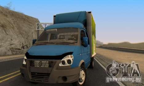 ГАЗель 33023 для GTA San Andreas вид сзади