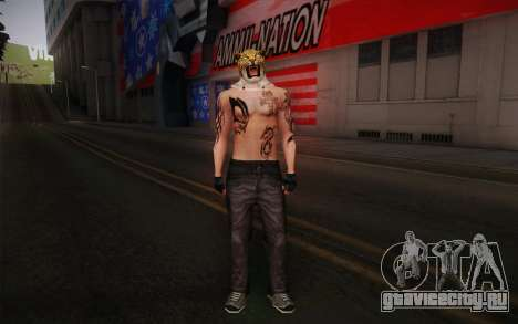 King from Tekken для GTA San Andreas