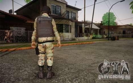 Desmadroso v6 для GTA San Andreas второй скриншот