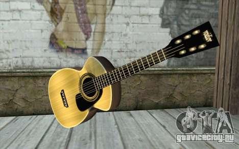 Acoustic Guitar для GTA San Andreas