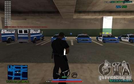 C-HUD by CONVERSION для GTA San Andreas третий скриншот