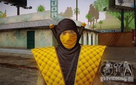 Classic Scorpion из MK9 DLC для GTA San Andreas третий скриншот