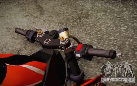 Ninja ZX6R Stunt Setup для GTA San Andreas вид сзади