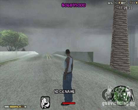 HUD by Romka MC для GTA San Andreas