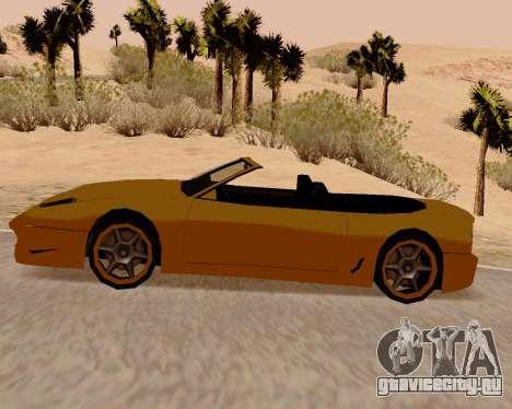 Super GT Кабриолет для GTA San Andreas вид слева