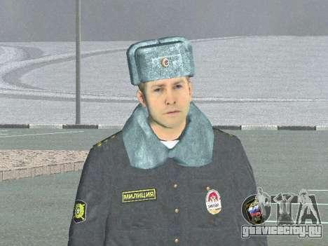 Капитан милиции для GTA San Andreas