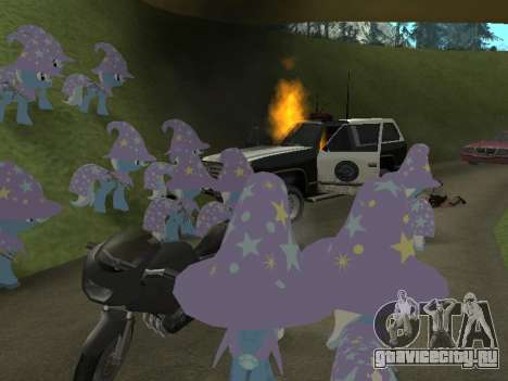 Trixie для GTA San Andreas шестой скриншот