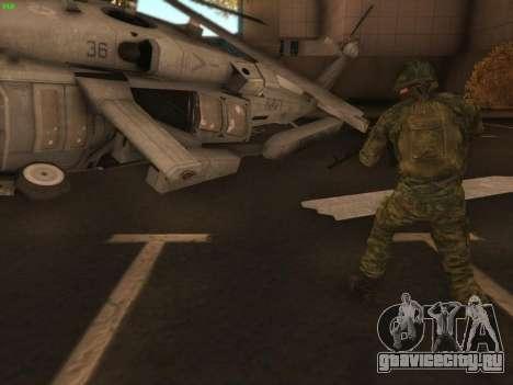 Штурмовик современной Российской Армии для GTA San Andreas второй скриншот