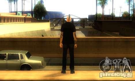 Панк (vwmycr) для GTA San Andreas третий скриншот