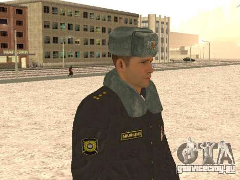 Капитан милиции для GTA San Andreas четвёртый скриншот