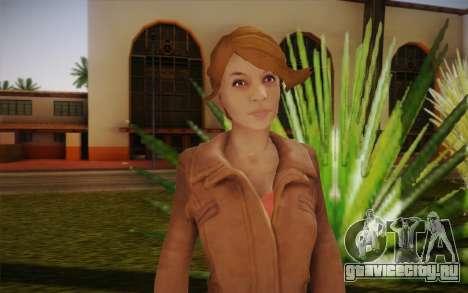Maya Torres для GTA San Andreas третий скриншот