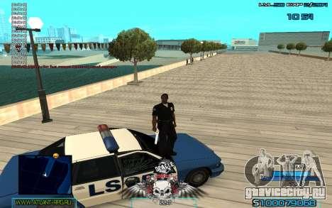 C-HUD by Extazy v1.1 для GTA San Andreas