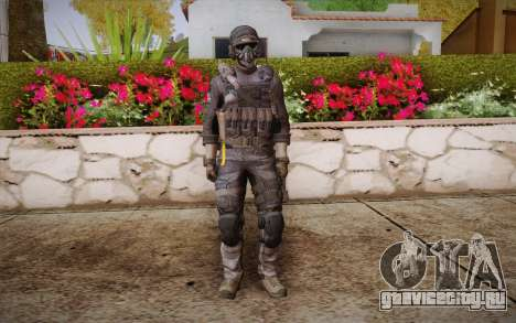 Kick из Call of Duty: Ghosts для GTA San Andreas