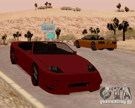 Super GT Кабриолет для GTA San Andreas вид справа
