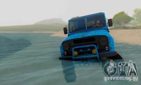 UAZ 469 Blue Star для GTA San Andreas вид сзади