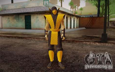 Classic Scorpion из MK9 DLC для GTA San Andreas