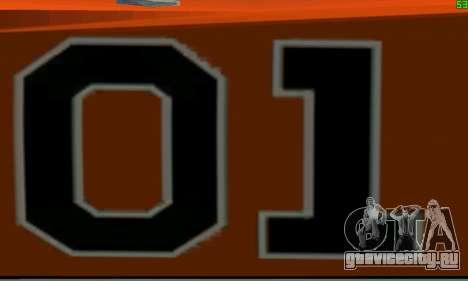 Dodge Charger General lee для GTA San Andreas вид сзади