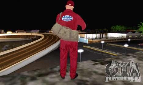 Bug Star Robbery для GTA San Andreas пятый скриншот