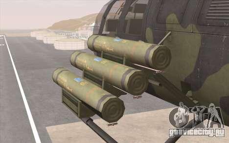 Bo-105 для GTA San Andreas вид изнутри