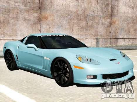 Chevrolet Corvette Grand Sport для GTA San Andreas