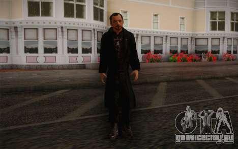 Gary King для GTA San Andreas