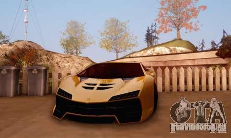 Pegassi Zentorno GTA 5 v2 для GTA San Andreas вид справа