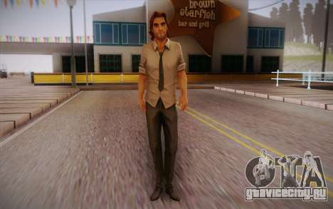 Bigby Wolf для GTA San Andreas